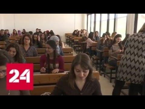 Для тех, кто любит русский язык: в 80 странах мира прошла акция «Тотальный диктант» — Россия 24