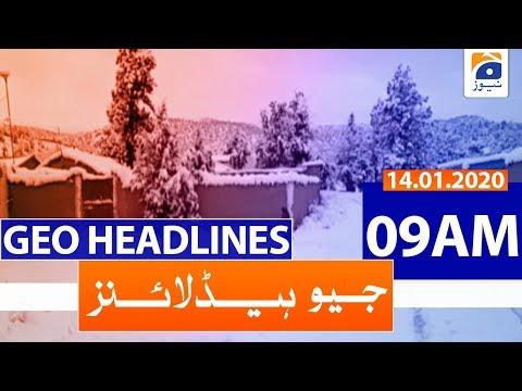 Geo Headlines 09 AM | 14th January 2020