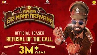 Avane Srimannarayana Trailer