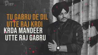 Gangster Jatt Sidhu Moose Wala Lyrics | Lyrical Video | Punjabi Song 2018