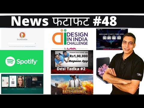 Roposo rewards creators, Why PubG was not banned, Lava phone design contest, Spotify, duckduckgo