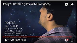 موزیک ویدیو ستاره ها