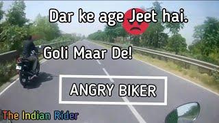 JAB MEIN BHI DAR GAYA   DAR KE AAGE JEET HAI!!! #MOTIVATIONAL #dailyobservation