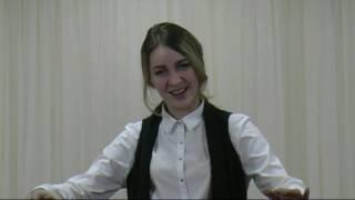 """Григорян Гаяна """"Перчатка"""" Фридрих Шиллер"""