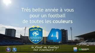 Vœux 2021 du District des Hauts-de-Seine de Football