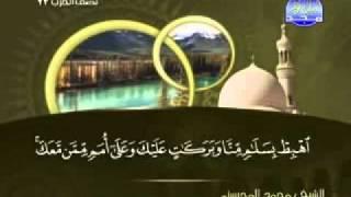 سورة هود كاملة الشي محمد المحيسني