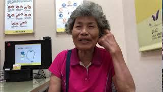 助聽器南區 林阿姨