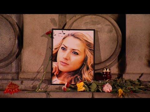 Βαρύ πένθος στη Βουλγαρία για τη δολοφονία της Μαρίνοβα…