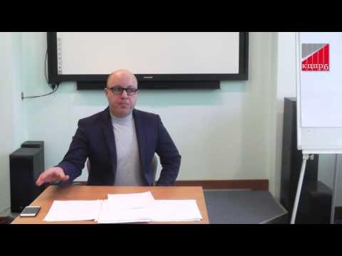 Налоги на зарплату в Украине. НДФЛ, ЕСВ