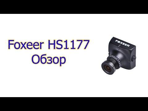 Foxxeer HS1177 FPV camera