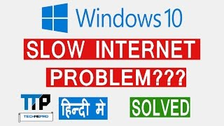 How to Fix Wifi Connect But No Internet Access Any Windows