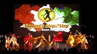 STEPOUT 2018 | Chak De India | Jai Ho | SumeetsStep2Step