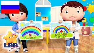 детские песенки   Очень я люблю рисовать    мультфильмы для детей   Литл Бэйби Бум