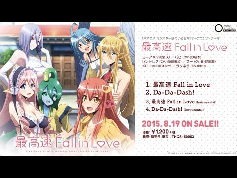 「モンスター娘のいる日常」メインキャストが歌う「最高速Fall in Love」とカップリング曲を公開