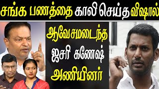 Fresh election for nadigar sangam - Ishari Ganesh slams vishal  nadigar sangam latest news