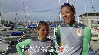 470 WORLDS:  Jordi Xammar/Nicolas Rodriguez (ESP, men) and Hannah Mills/Eilidh McIntyre (GBR, women)