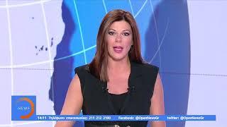 Σεισμός Αθήνα: Βίντεο ντοκουμέντο από τη στιγμή του σεισμού - Μεσημεριανό Δελτίο 19/7/2019 | OPEN TV