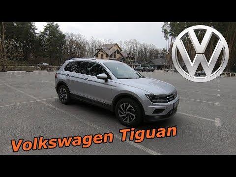 Volkswagen Tiguan I: ходовая, коробки, моторы - КОЛЕСА.ру – автомобильный журнал