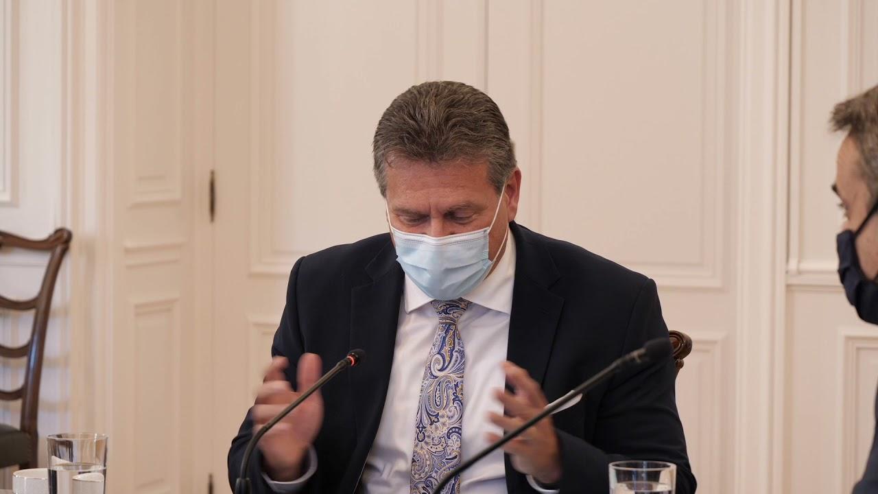 Συνάντηση Κυριάκου Μητσοτάκη με τον Αντιπρόεδρο της Ευρωπαϊκής Επιτροπής, Maroš Šefčovič