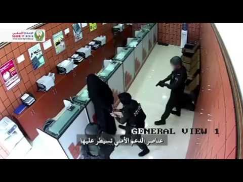 Abu Dhabi Police arrest woman as she tries to rob exchange
