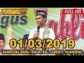 Download Video Ceramah Terbaru Ustadz Abdul Somad Lc, MA - Cerenti, Kab. Kuantan Singingi