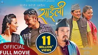 SAILI - Superhit Nepali Movie 2020 | Dayahang Rai, Gaurav Pahari, Menuka Pradhan, Kenipa, Maotse