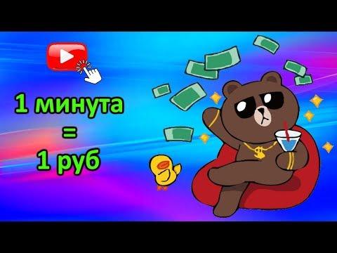 Как лучше заработать деньги в интернете