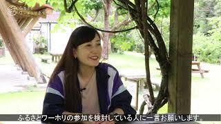 【参加者インタビュー】木全葵さん 比地大滝キャンプ場