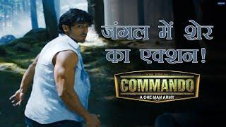 Jungle Mein Sher Ka Action   Commando   Movie Scene   Vidyut Jammwal, Pooja Chopra   Dilip Ghosh