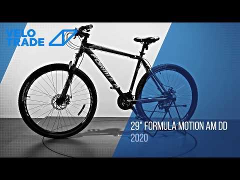"Велосипед 27.5"" Formula ALPINA 2020: video"