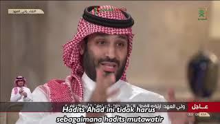 Video: MBS Bicara Al-Quran Dan As-Sunnah Sebagai Konstitusi Kerajaan Arab Saudi