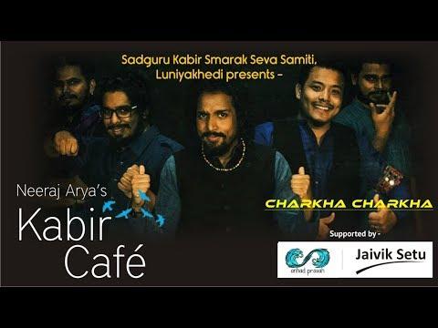 Kabir Cafe Live Performance At Jaivik Setu Indore
