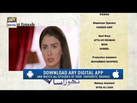 Thora Sa Haq Episode 5 | Teaser | ARY Digital Drama
