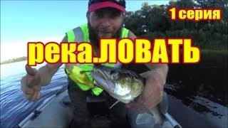 Места для рыбалки на ловати