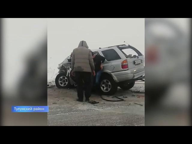 14 человек пострадали в ДТП