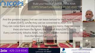Sheikh Fazal explains why we should donate to ICOPS