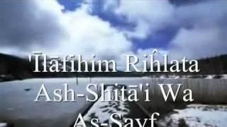 106 Surah Quraish 106 Mishary Rashed al-Efasy english transliteration. [SAMIR ABBAS].mp3