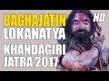 Baghajatin Lokanatya, Khandagiri Jatra 2017 Announcement