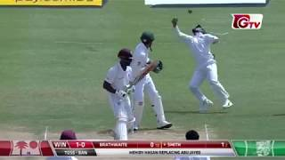 West Indies Vs Bangladesh || Day-1 Highlights || 2nd Test