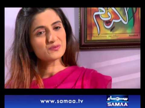 Wardaat, Mar 05, 2014