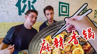请美国路人吃他从没吃过的麻辣香锅,他被彻底征服了?!