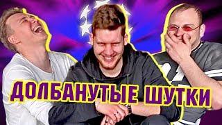 ФУТБОЛЬНЫЕ ПЛОХИЕ ШУТКИ l СУДЬЯ - ГЕРМАН ЭЛЬ КЛАСИКО