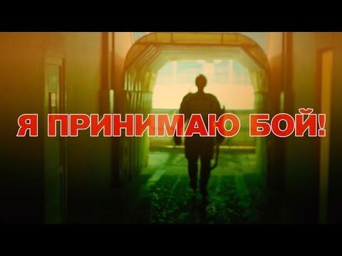 """Я принимаю бой!"" - promo HC ""Avtomobilist"" 2016 / ""I accept the fight!"""
