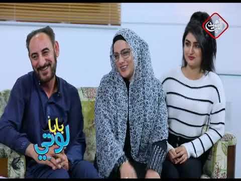 جابوا رزاق وسولاف للبيت ويريدون بنتهم تصير ممثلة
