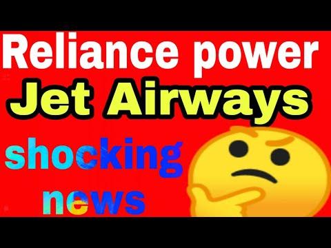 Reliance Power and Jet Airway 🤔shocking news