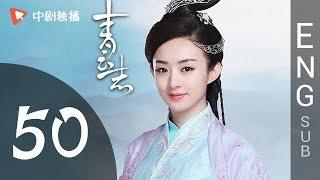 The Legend of Chusen (青云志) - Episode 50 (English Sub)