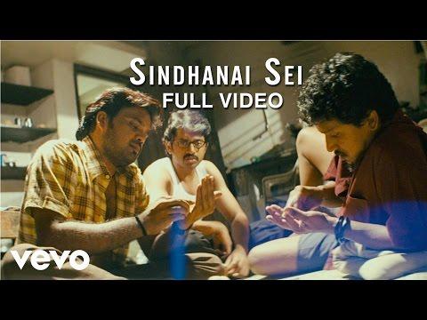 Sindhanai Sei  Krishnamurthy