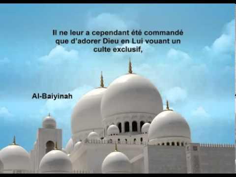 Sourate la preuve <br>(Al Baiyinah) - Cheik / Mishary El Afasy -