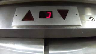 preview picture of video 'Schindler elevator at Lev Rishon Mall in Rishon LeZion(North office elevator)'