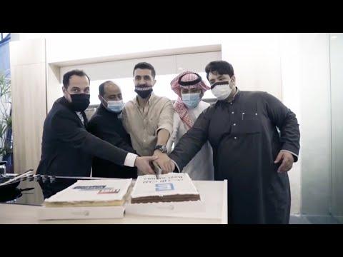 Arabia Saudita, inaugurato un nuovissimo CREO Kitchens Store nella città di Jizan